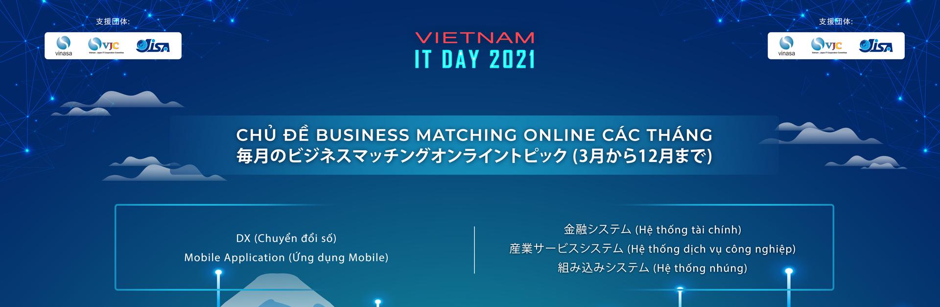 Vietnam IT Day 2021
